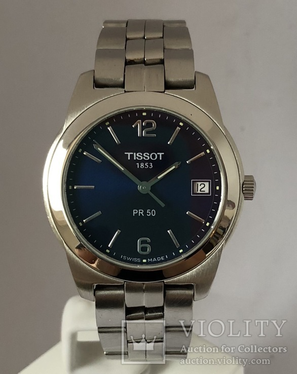Часы наручные PR-50