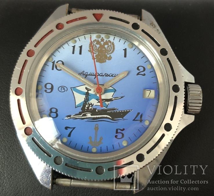 Часы наручные Восток Адмиральские