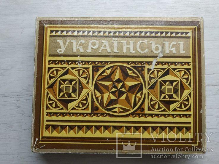 Коробка Цигарки Украiнськi., фото №2