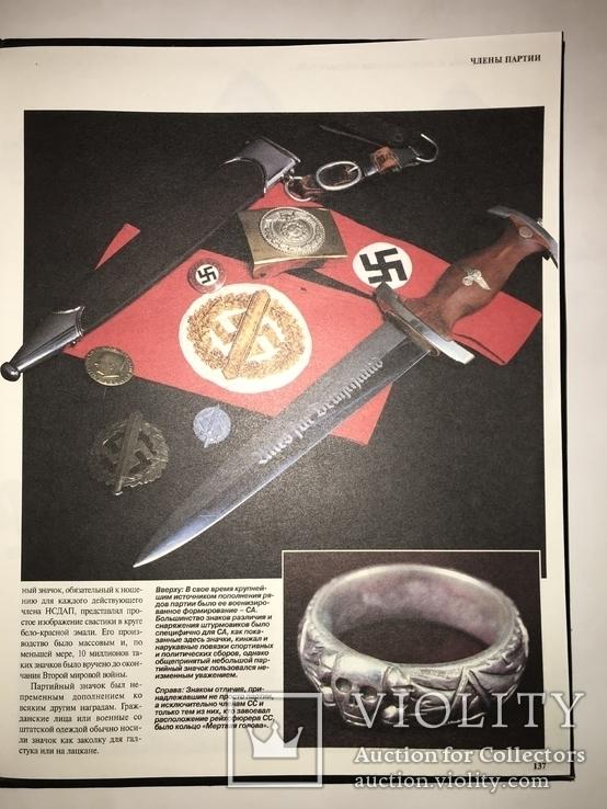 Награды Медали Знаки Третьего Рейха, фото №2