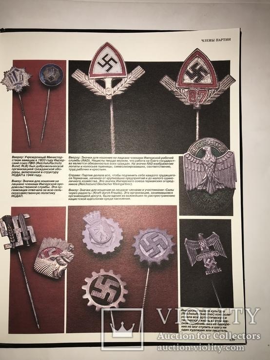 Награды Медали Знаки Третьего Рейха, фото №6