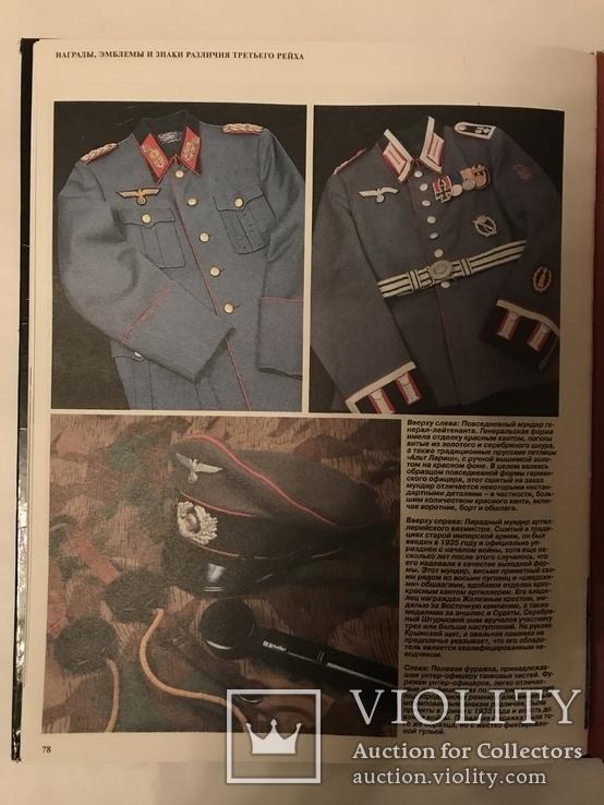 Награды Медали Знаки Третьего Рейха, фото №11
