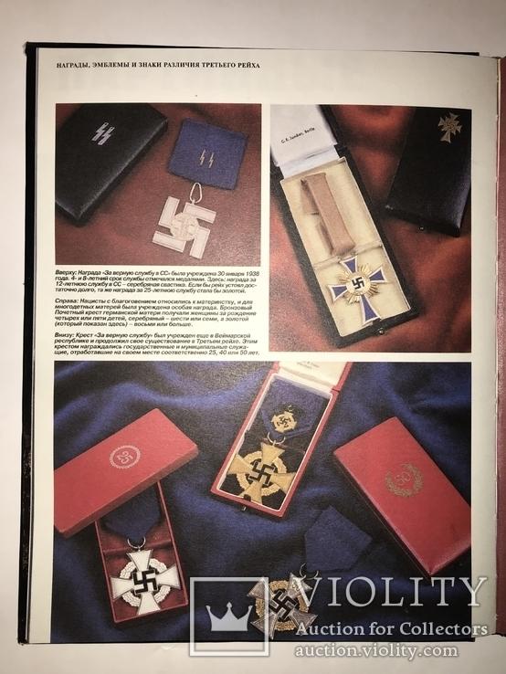 Награды Медали Знаки Третьего Рейха, фото №12