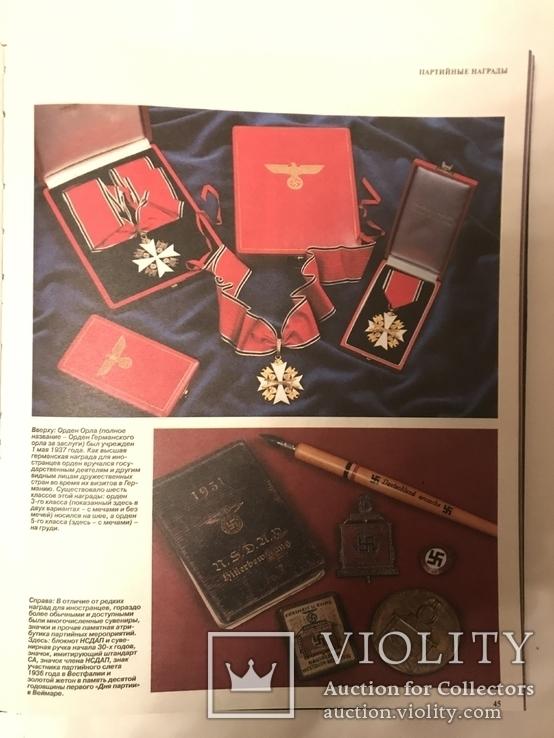 Награды Медали Знаки Третьего Рейха, фото №13