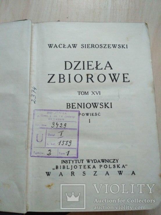 """Waclaw Sieroszewski """"Dziela zbiorowe"""" (довоенна Польша), фото №5"""