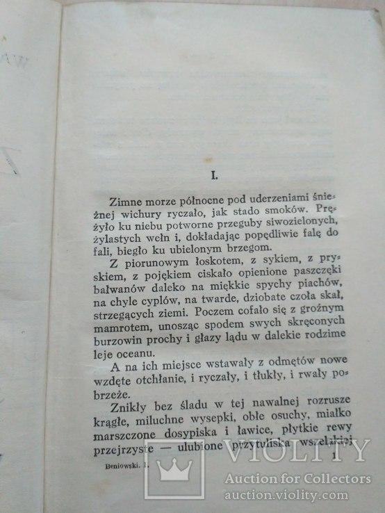 """Waclaw Sieroszewski """"Dziela zbiorowe"""" (довоенна Польша), фото №6"""
