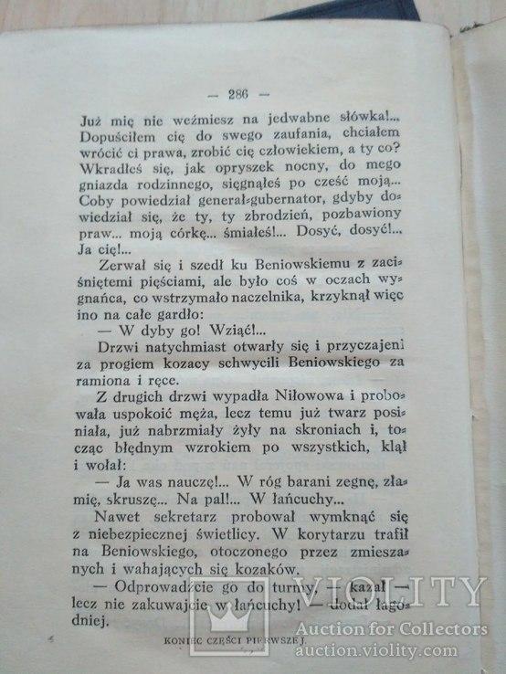 """Waclaw Sieroszewski """"Dziela zbiorowe"""" (довоенна Польша), фото №8"""