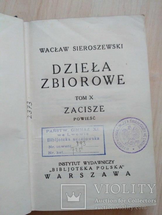 """Waclaw Sieroszewski """"Dziela zbiorowe"""" (довоенна Польша), фото №11"""