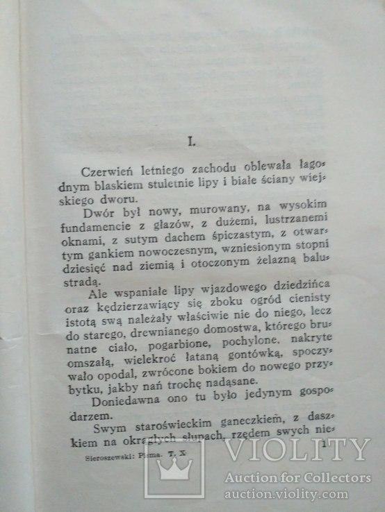 """Waclaw Sieroszewski """"Dziela zbiorowe"""" (довоенна Польша), фото №13"""