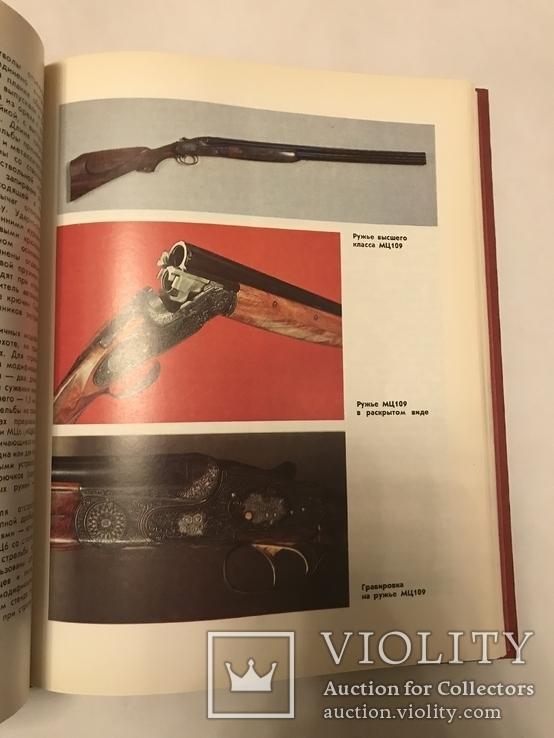 Охотничье Ружьё Справочник для охотника, фото №4