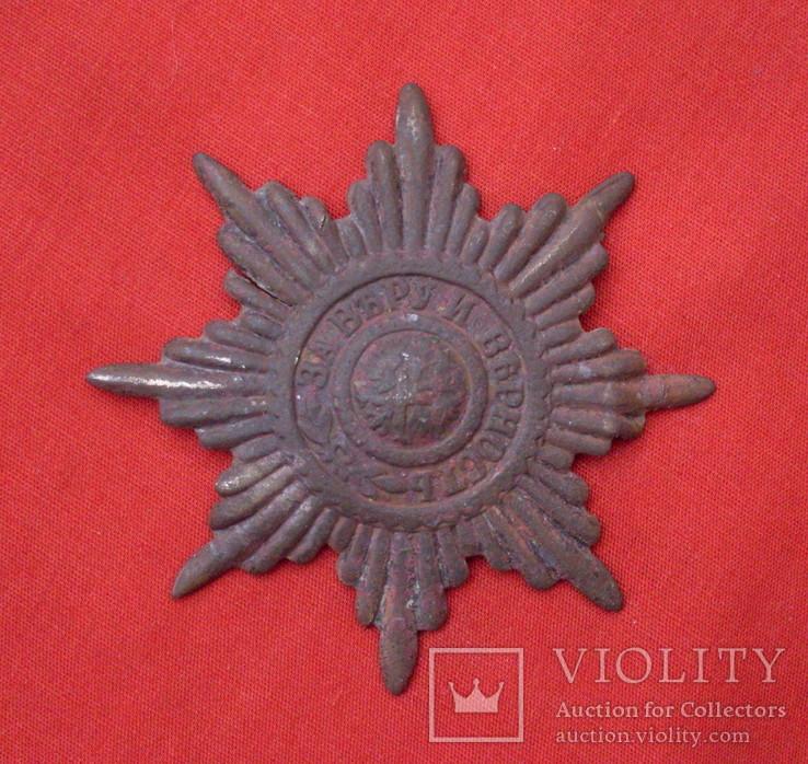 Кокарда с кивера Гвардейской пехоты, образца 1807 - 1862 гг