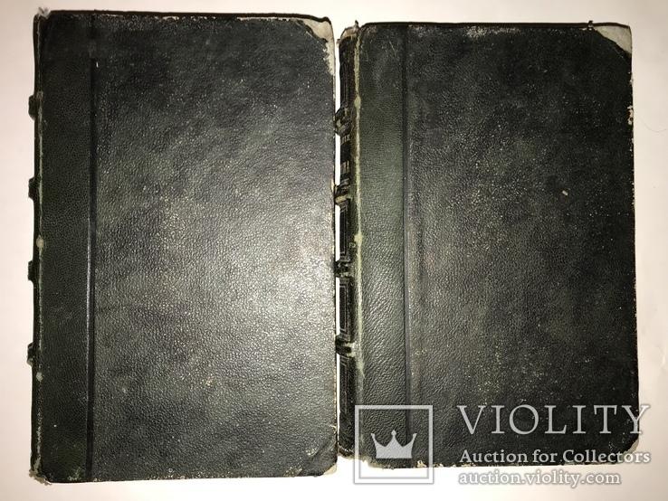 1847 Сочинения Княжнина Красивые Переплёты, фото №3