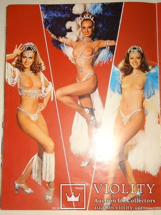 Красочный Эротический Журнал Красивой Жизни, фото №2