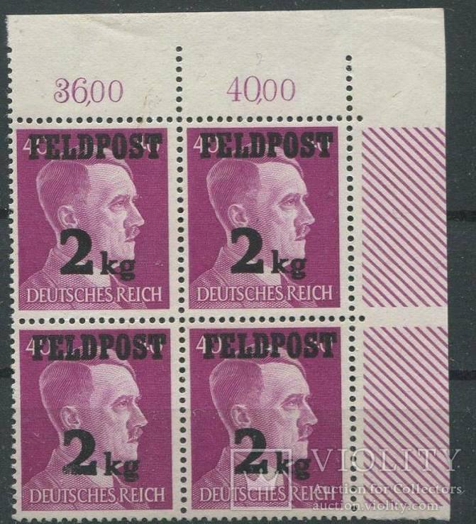 1944 Рейх полевая почта Гитлер MNH ** полная серия квартблок