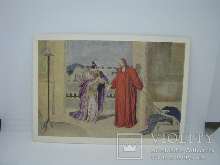 Открытка 1957 Иванов. Христос и Никодим. Религия. чистая, фото №2