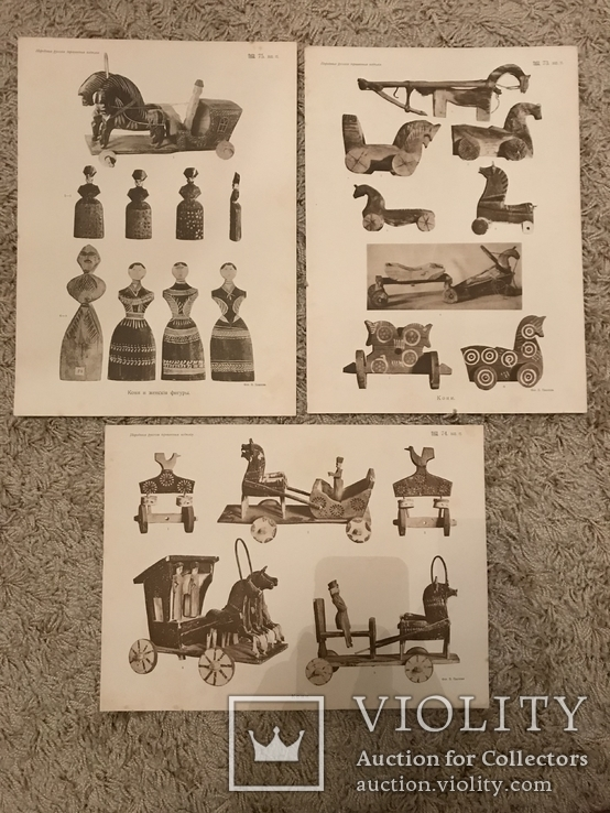 1911 Народные Игрушки , Альбом, фото №3