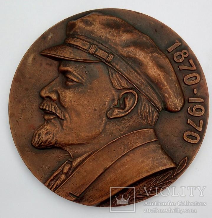 Медаль 100 ліття Леніна-КГБ.