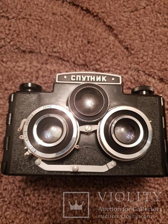 Спутник (фотоаппарат)