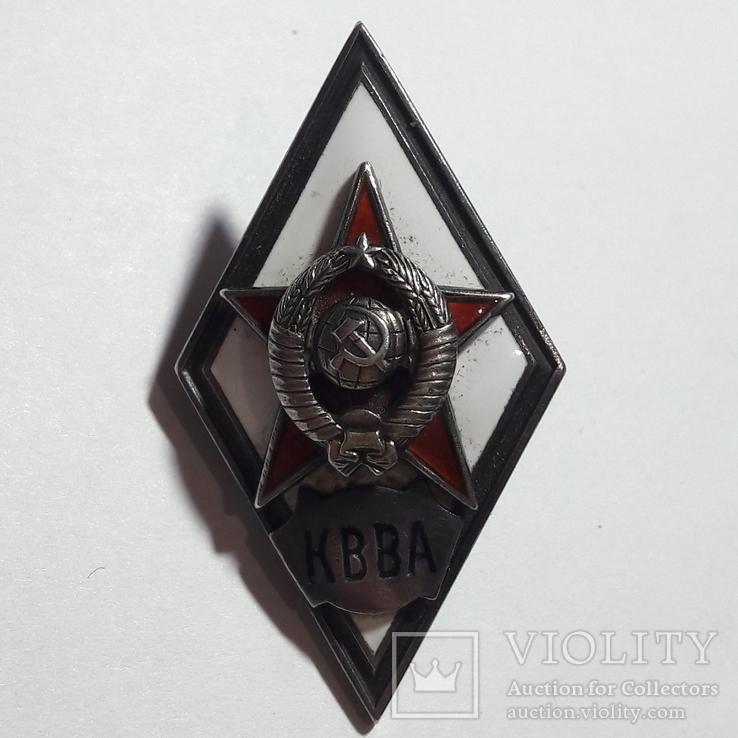Ромб КВВА Серебро