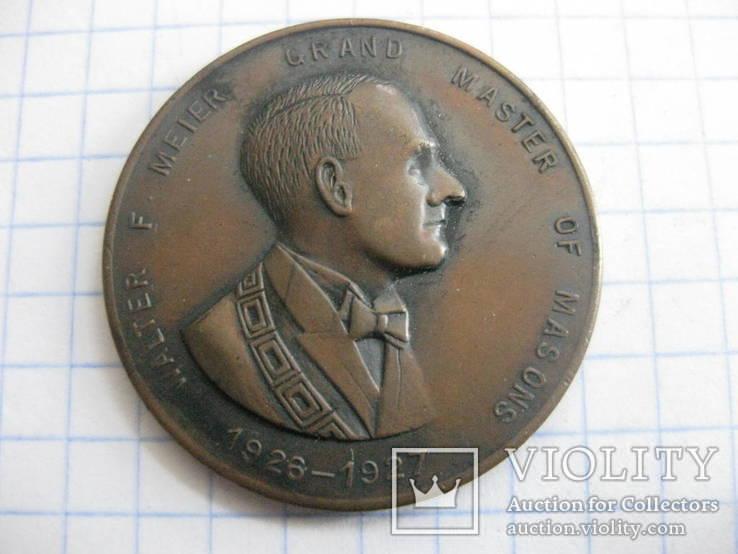 Медаль масоны. 1926-1927 г.