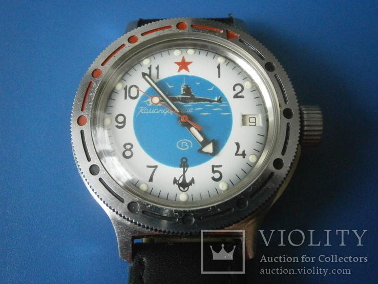 Часы Восток Командирские ( Подводня лодка).