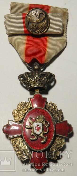 Орден Красного Креста, Бельгия 1914-1918 года.