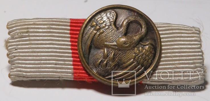 Орден Красного Креста, Бельгия 1914-1918 года., фото №4
