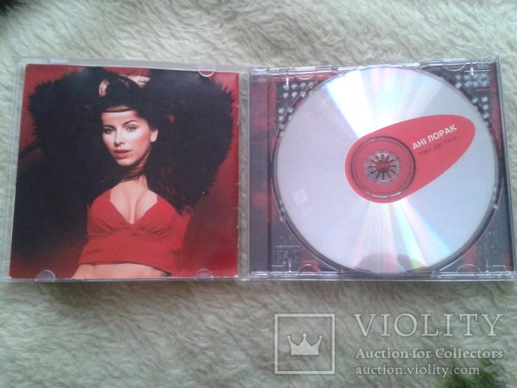 """Альбом CD Ані Лорак """"Там , де ти є...""""., фото №5"""
