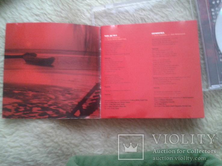"""Альбом CD Ані Лорак """"Там , де ти є...""""., фото №8"""