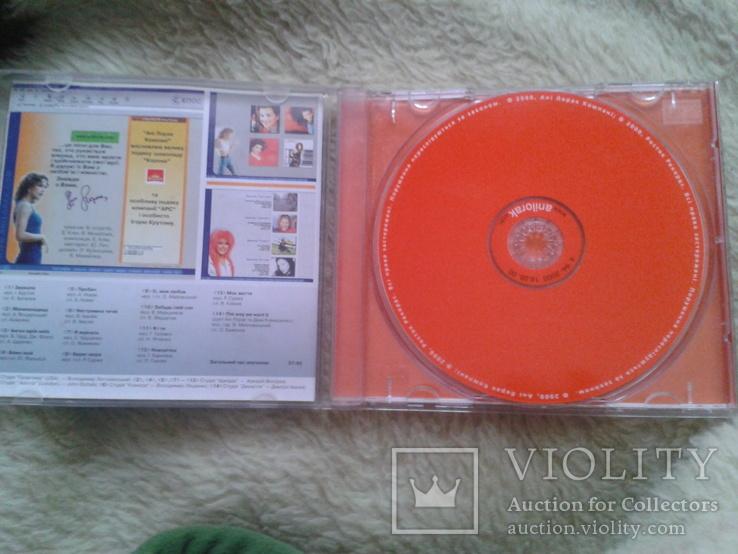 Альбом CD Ані Лорак www.anilorak.com., фото №4