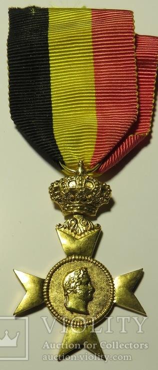 Памятный крест в память правления Леопольда I, Бельгия,1865года