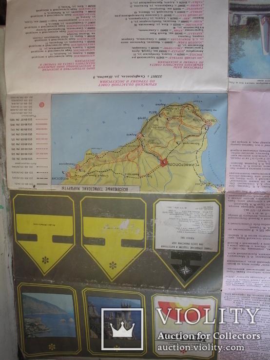 Две карты туристические,Ялта 1977 г.,Крым 1980 г., фото №8