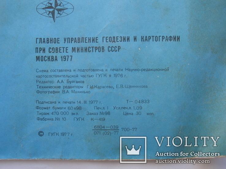 Две карты туристические,Ялта 1977 г.,Крым 1980 г., фото №11