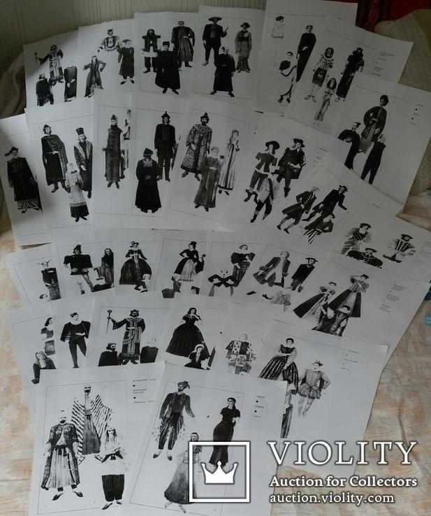 История костюма 30л ксерокопия книги