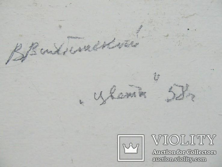 Выхтинский В.И. Работы хранятся в разных собраниях., фото №4