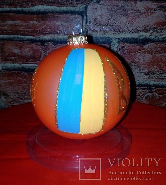 """Коллекционная ёлочная игрушка шар с надписью """"Слава Украiнi"""" диаметром 9 см., фото №5"""