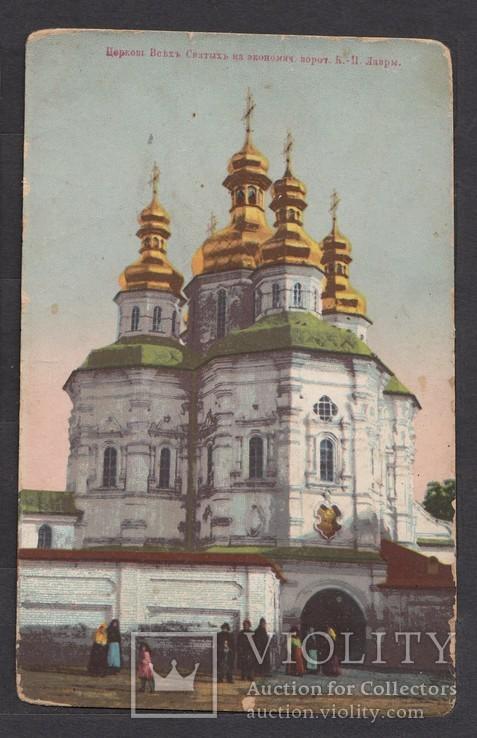Открытка №111. Старый Киев. Киево-Печерская Лавра.