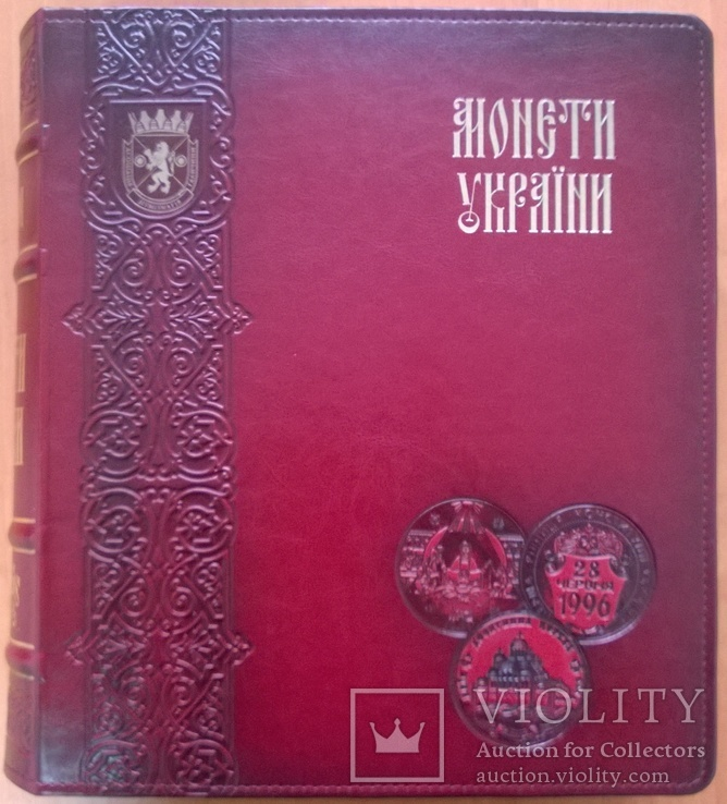 Альбоми для монет України В КАПСУЛАХ (5 шт.), фото №3