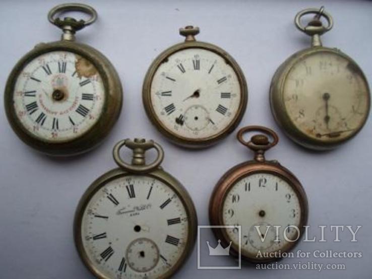 Лот карманных часов на детали и реставрацию