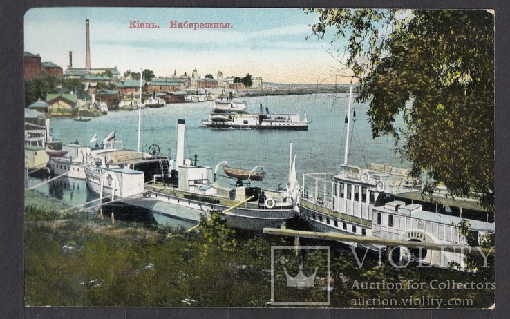 Открытка №167. Старый Киев. Набережная.