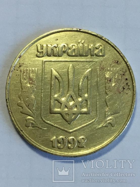 25 копеек 1992 5.1ААв