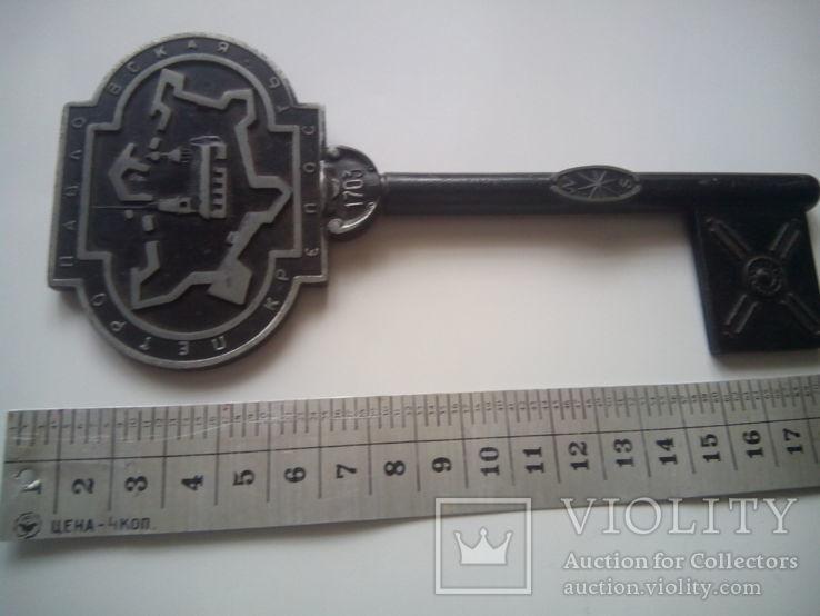 Ключ сувенирный Петропавловская крепость, фото №2