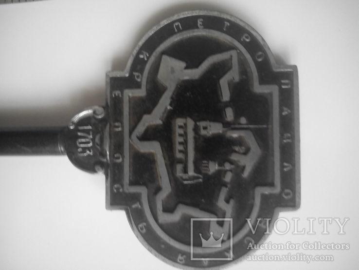 Ключ сувенирный Петропавловская крепость, фото №3
