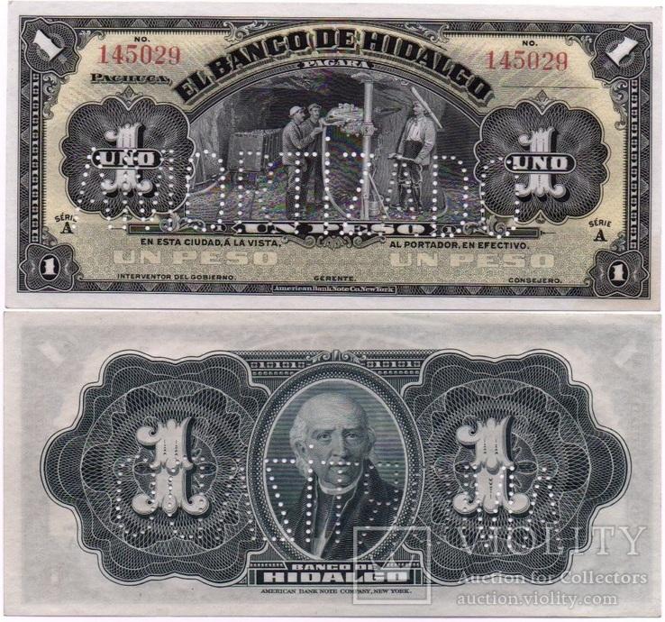 Mexico Мексика - 1 Peso 1914 Pick S304 UNC JavirNV