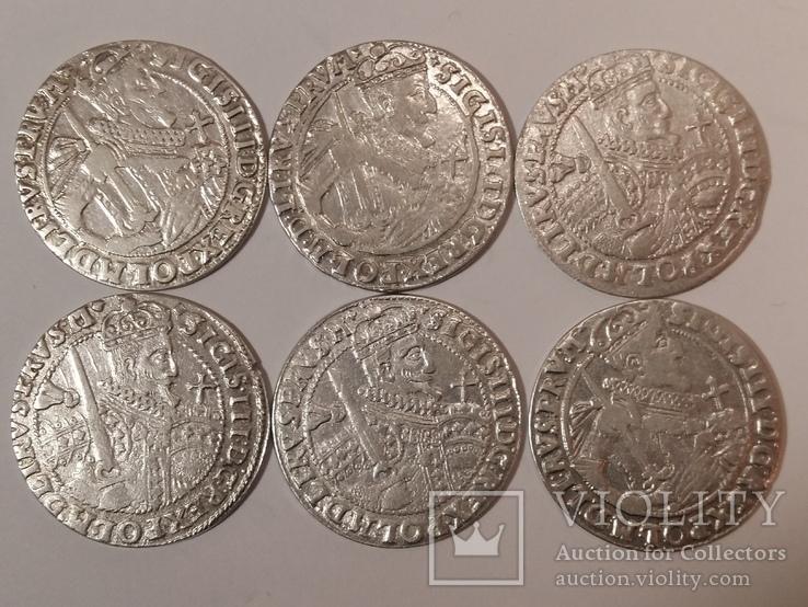 Орт 1621 год, Орт 1622 год,Орт 1923 год ( 4 шт)