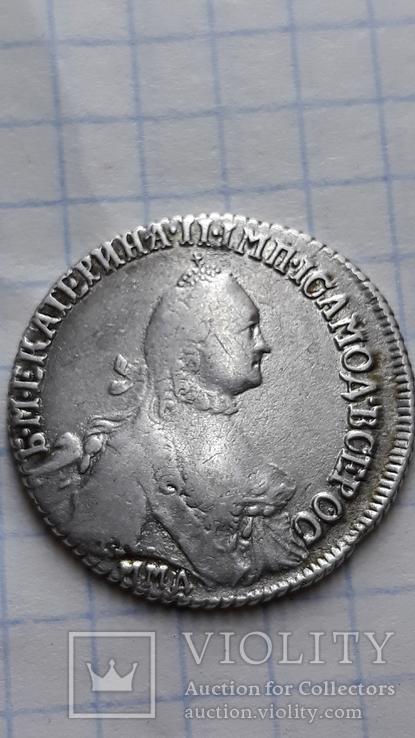 Полуполтинник 1765 м.м.д