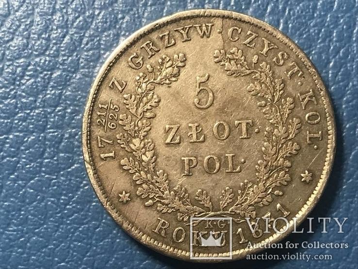 5 злотых . 1831 год. Польское восстание.
