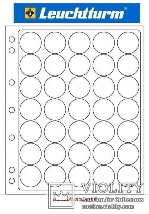 Лист-пластик для монет диаметром 34...35 мм в капсулах для 5 гривен НБУ 2 штуки