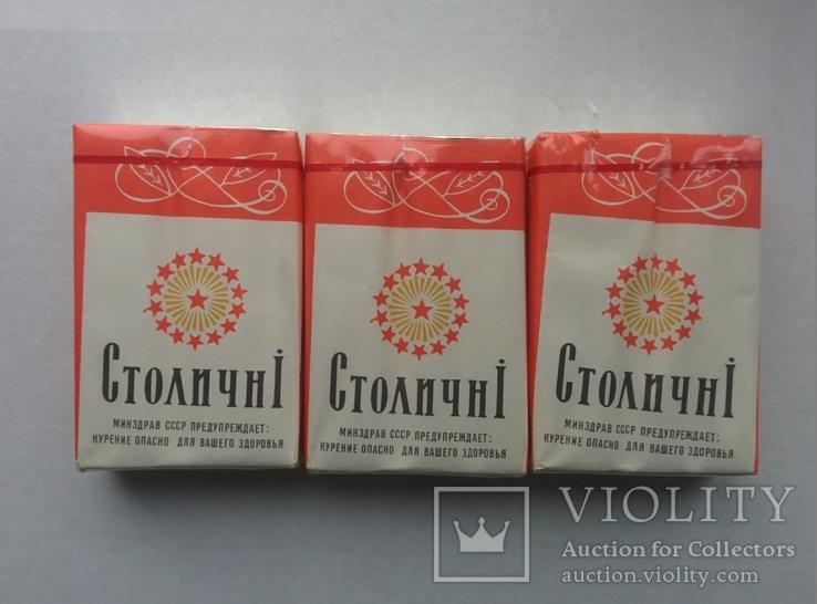 Сигареты столичные купить украина sherman сигареты купить