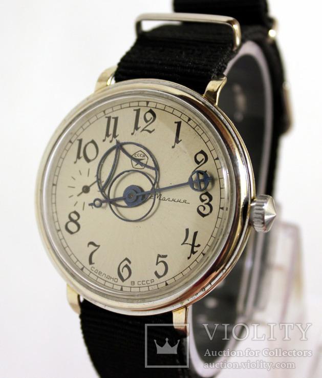 Часы Молния Коперник